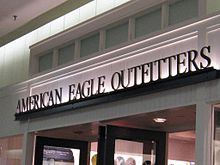 220px-American_Eagle_Outfitters